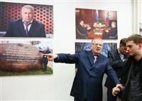Выставка лица Жириновского, Фото: 3