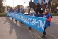 Митинг Тульской федерации профсоюзов, Фото: 19