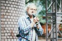 """Фестиваль """"Бабушкин сад"""", Фото: 84"""