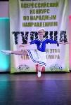 Х Всероссийский конкурс по народным направлениям «Тулица-2016», Фото: 16