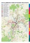 Новые маршруты транспорта, Фото: 4