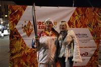 Этафета олимпийского огня. Площадь Ленина, Фото: 21