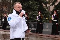 Сирень Победы 2015, Фото: 23