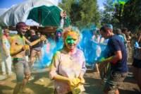 Туляки устроили битву на красках, Фото: 53