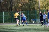Полуфинал Кубка Слободы-2015, Фото: 37