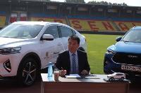 Новым спонсором тульского «Арсенала» стал Haval, Фото: 14