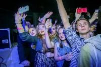 "Концерт Макса Коржа в ""Прянике"", Фото: 65"