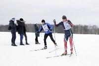 Лыжная России-2019, Фото: 16