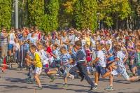 Кросс-нации 2015, 27.09.2015, Фото: 15