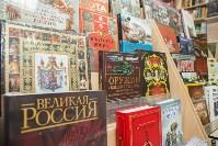 "Акции в магазинах ""Букварь"", Фото: 15"