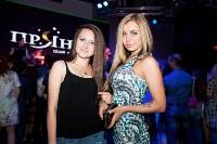 Концерт певицы Максим. 30 мая 2015, Фото: 94