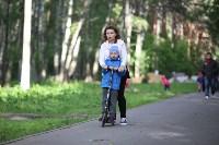День России в Центральном парке, Фото: 39
