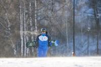 Зимние забавы в Форино и Малахово, Фото: 99