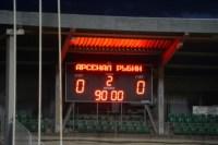 Арсенал - Рубин, Фото: 99