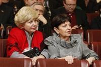 Туляков отметили федеральными и региональными наградами накануне Дня Конституции, Фото: 11