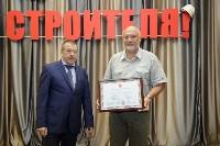 Алексей Дюмин поздравил представителей строительной отрасли с профессиональным праздником, Фото: 33