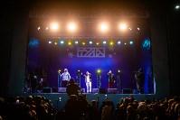 "Концерт группы ""Иванушки"" на площади Ленина, Фото: 38"