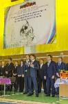 Всероссийский турнир по дзюдо на призы губернатора ТО Владимира Груздева, Фото: 34