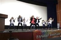 Четвертый городской танцевальный конкурс «Уличный фристайл», Фото: 3