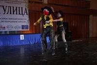 Всероссийский конкурс народного танца «Тулица». 26 января 2014, Фото: 37