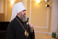 Рождественский прием в Тульской православной гимназии, Фото: 14