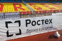 Как Центральный стадион готов к возвращению большого футбола, Фото: 21