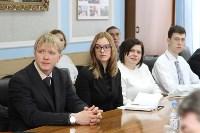 встреча молодых ученых и депутатов в День науки, Фото: 11