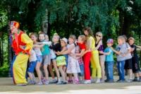 День рождения Белоусовского парка, Фото: 34