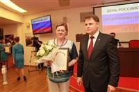 Форум предпринимателей Тульской области, Фото: 38