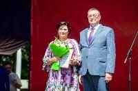 Празднование 80-летия Туламашзавода, Фото: 53