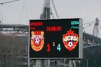 «Арсенал» Тула - ЦСКА Москва - 1:4, Фото: 127