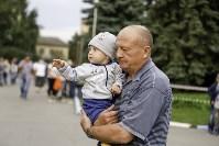 Праздник урожая в Новомосковске, Фото: 82