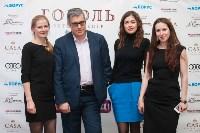 Максим Поташев в Туле, Фото: 141