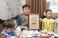Семья Уторовых-Лосевых-Сидоровых, Фото: 24