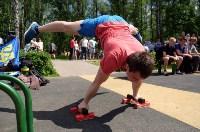 Соревнования по воркауту от ЛДПР, Фото: 11