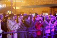 День народного единства в Ликерке, Фото: 6