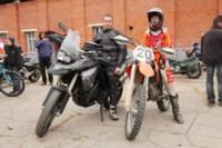 Закрытие мотосезона в Новомосковске-2014, Фото: 82
