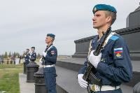 Годовщина Куликовской битвы, Фото: 21