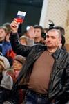 Владимир Груздев в Ясногорске. 8 ноября 2013, Фото: 80