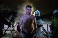 Крещенские купания в Центральном парке Тулы-2021, Фото: 40