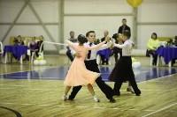 Танцевальный турнир «Осенняя сказка», Фото: 80