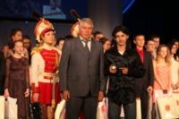 Городской бал медалистов-2014, Фото: 234