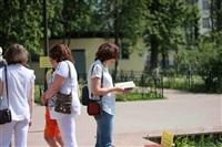 В Туле прошел флешмоб «Читающий парк», Фото: 28