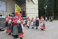 Национальные праздники в парке, Фото: 29