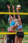 Турнир по пляжному волейболу, Фото: 20