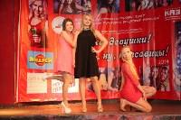 Конкурс «А ну-ка, девушки! А ну, красавицы!» - 2014, Фото: 44