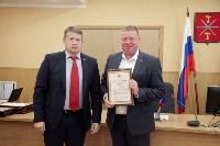 Награждение в администрации города, Фото: 4