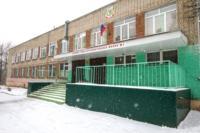 Средняя общеобразовательная школа №1, Фото: 1