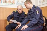 Экзамен для полицейских по жестовому языку, Фото: 19