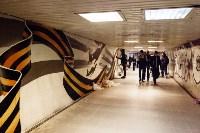 Граффити в подземном переходе на ул. Станиславского/2. 14.04.2015, Фото: 16